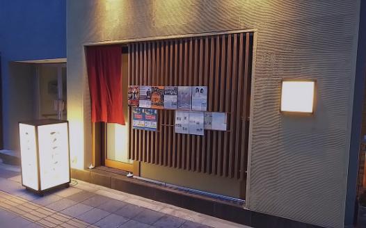 【錦糸町】提携飲食店のご紹介『かんつばき』