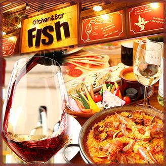 【水道橋】提携飲食店のご紹介『FISh』