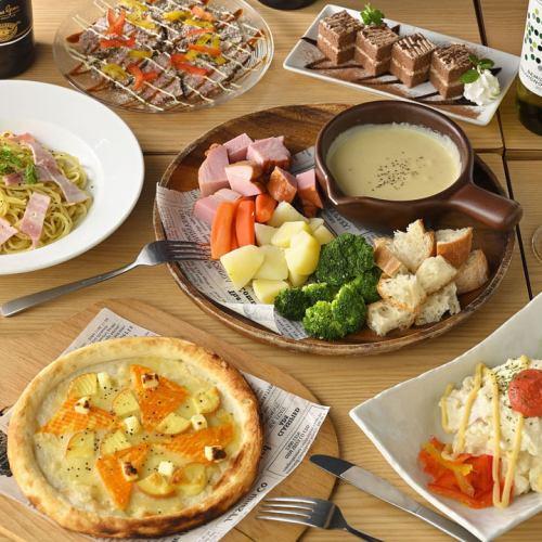 【横浜】提携飲食店のご紹介『チーズ&イタリアン 横浜チーズファクトリー 横浜駅前店』